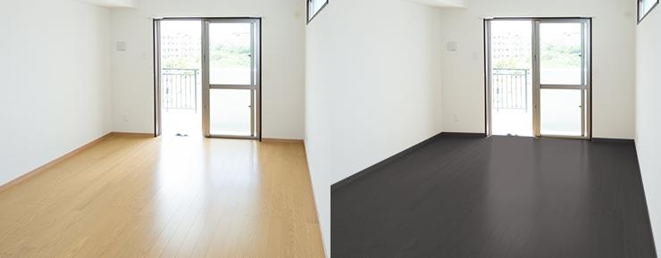 茶色の床と黒の床