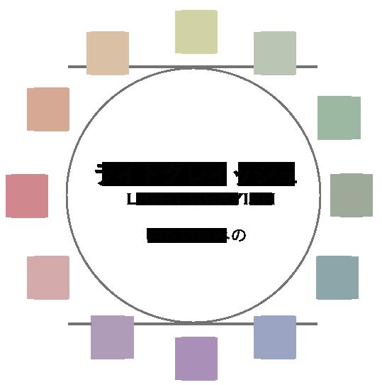 ライトグレイッシュの色見本