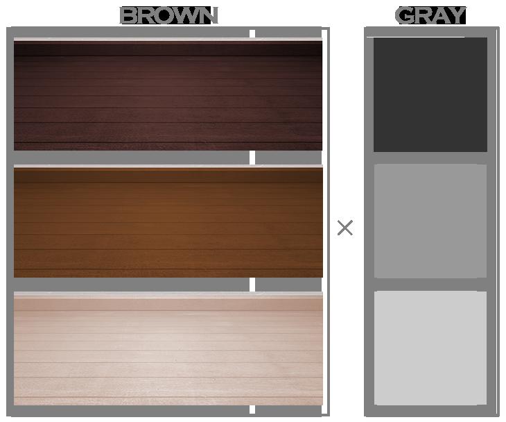 茶色とグレーの組み合わせ