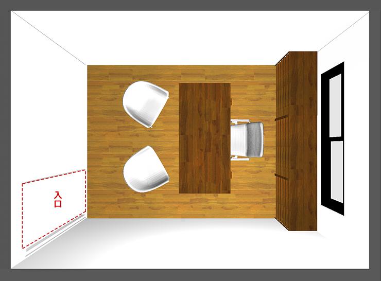 仕事部屋レイアウト:短い壁中央デスク