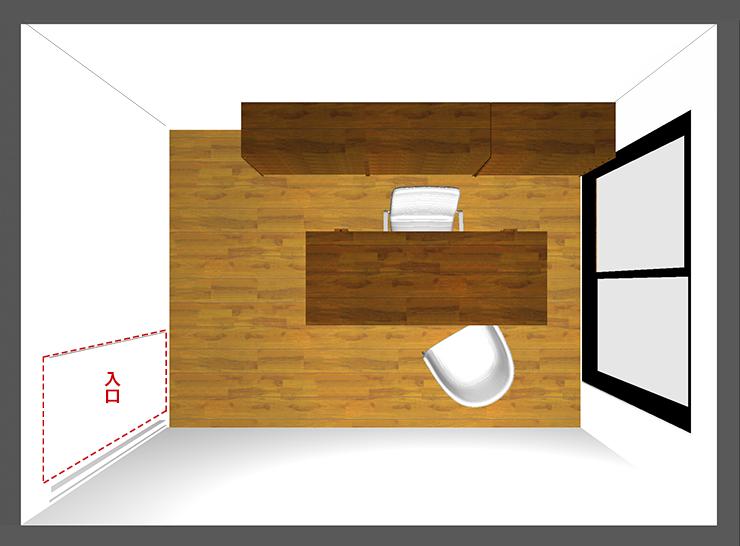 仕事部屋レイアウト:長い壁中央デスク