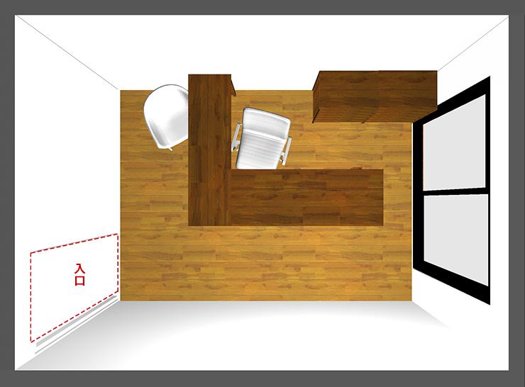 仕事部屋レイアウト:長い壁中央デスクL型