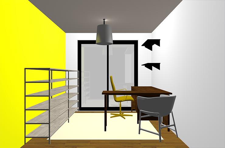 仕事部屋黄色