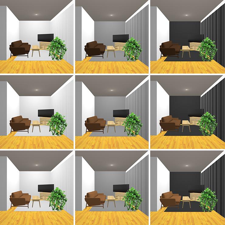 茶色とグレーの9種類の組み合わせ