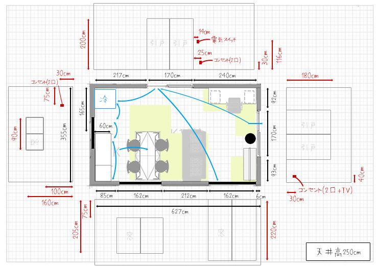 リビングダイニングPLAN2の平面図