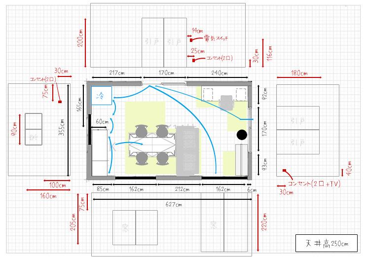 リビングダイニングPLAN2のダイニングの向きが違うバージョンの平面図