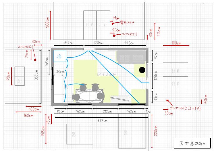 リビングダイニングPLAN3の平面図
