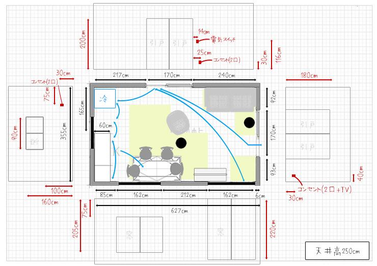 リビングダイニングPLAN4の平面図