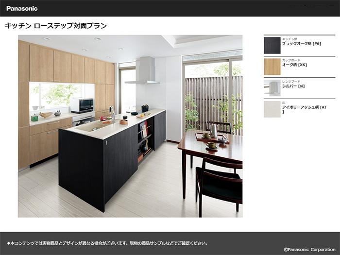 グレーの床と黒と明るい茶色の木目のキッチン