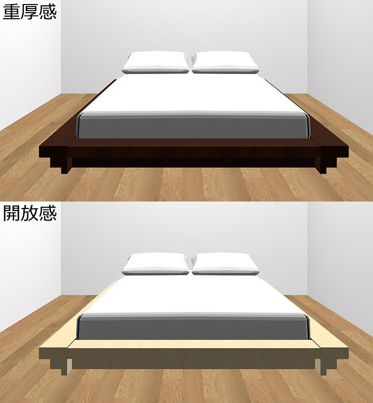 暗い茶色のベッドと薄い茶色のベッド
