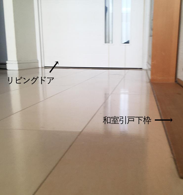 リビングドアと和室引戸枠