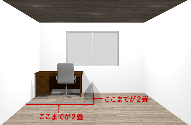 2畳の書斎