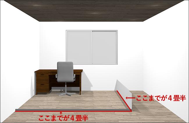 4畳半の書斎