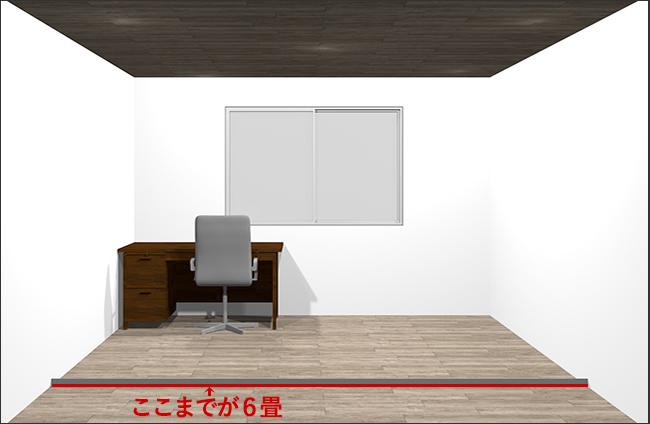 6畳の書斎②
