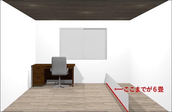 6畳の書斎①