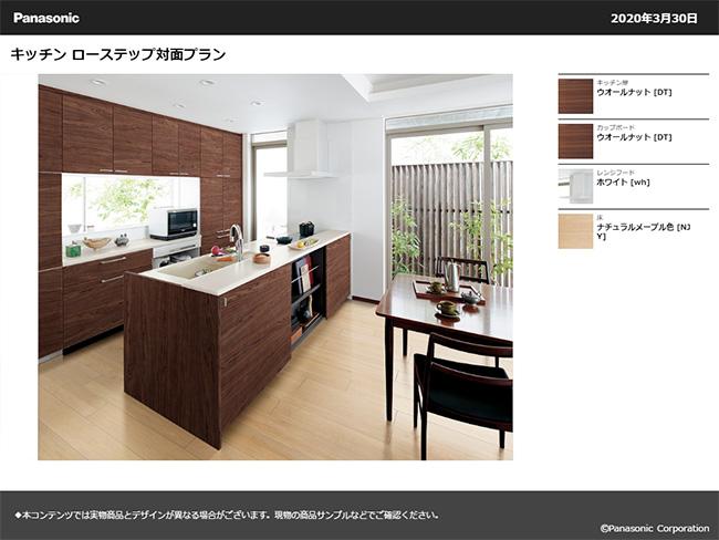 ありがちな木目のキッチン