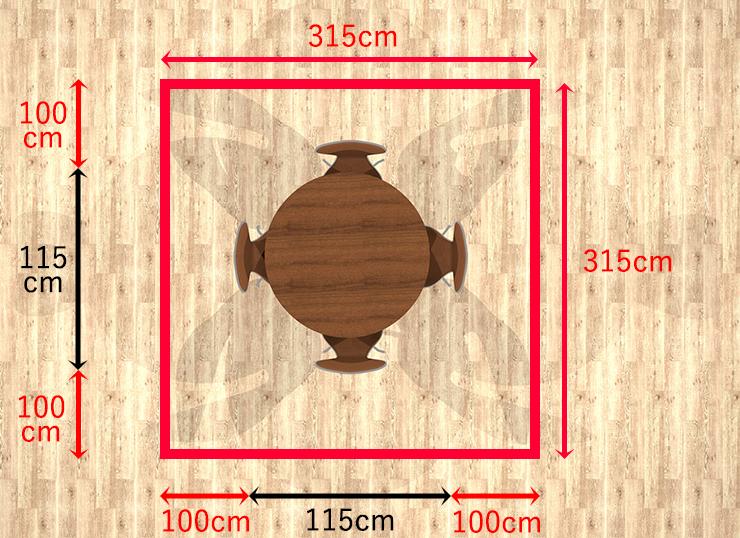 4人掛け丸型テーブル周り100cm