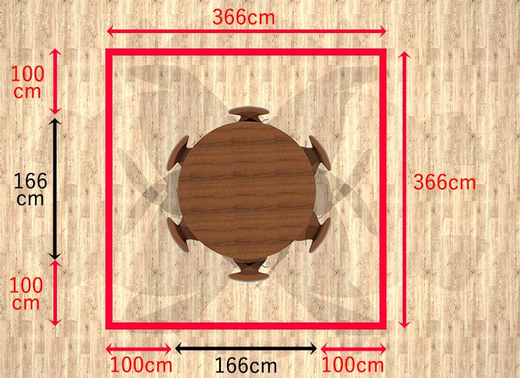 6人掛け丸型テーブル周り100cm