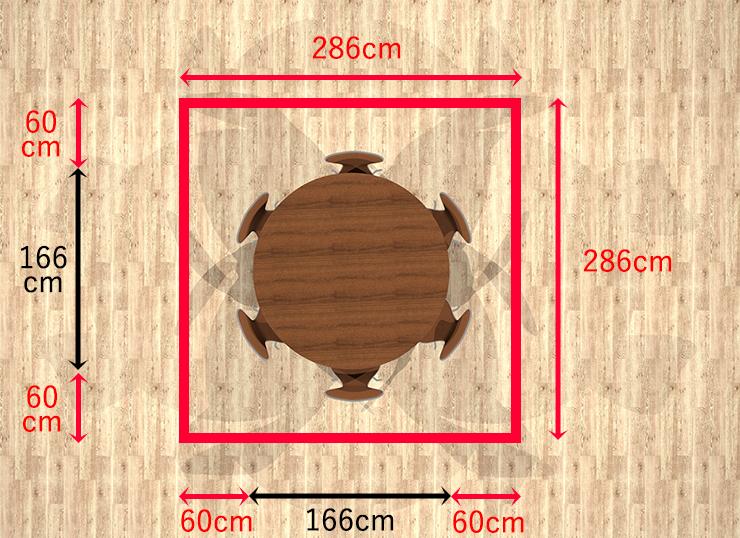 4人掛け丸型テーブル周り60cm