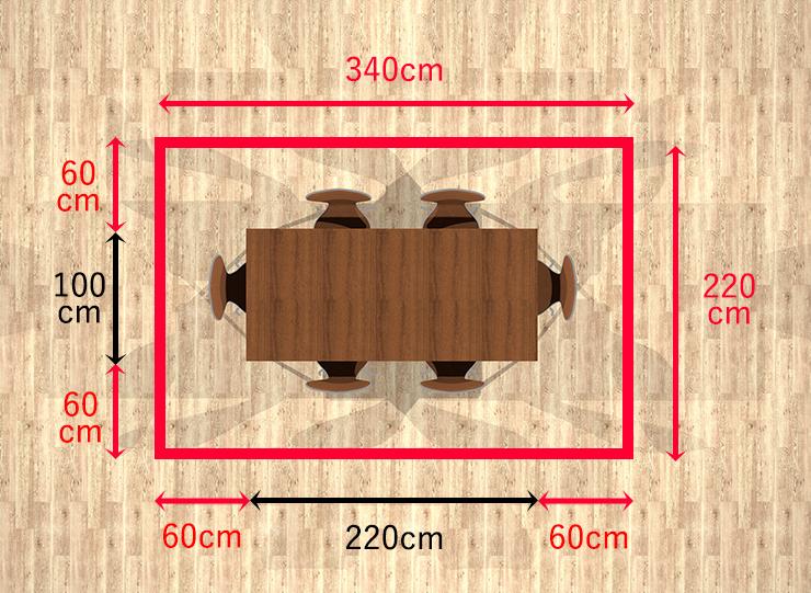 長方形ダイニングテーブル+チェア4脚+2脚周り60cm