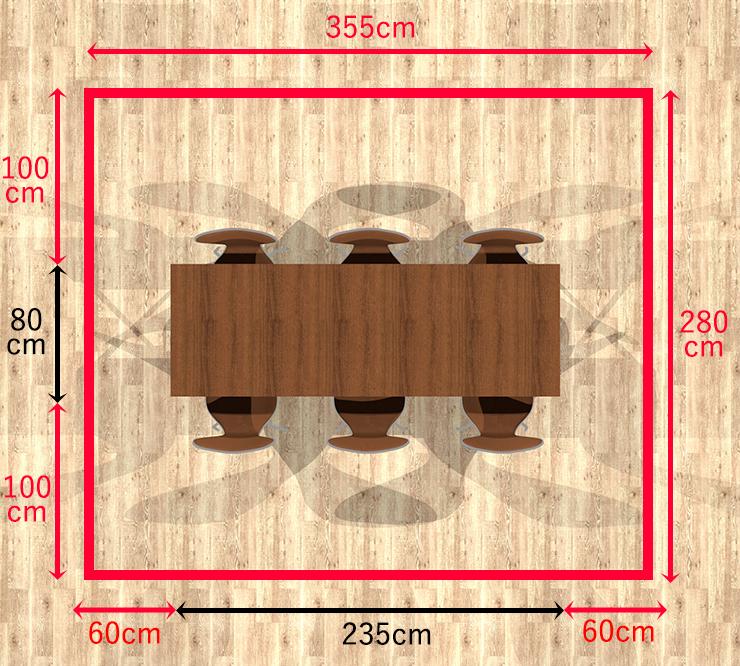 長方形ダイニングテーブル+チェア6脚周り100cm