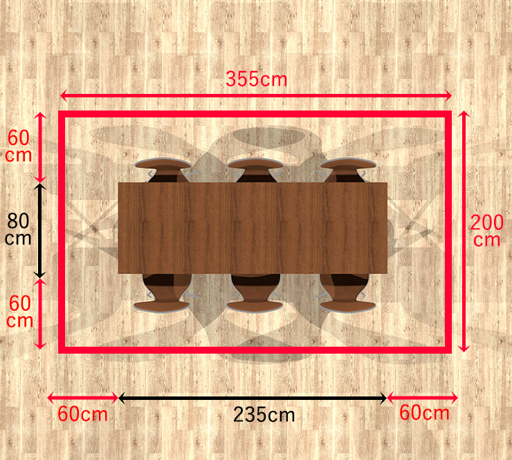長方形ダイニングテーブル+チェア6脚周り60cm