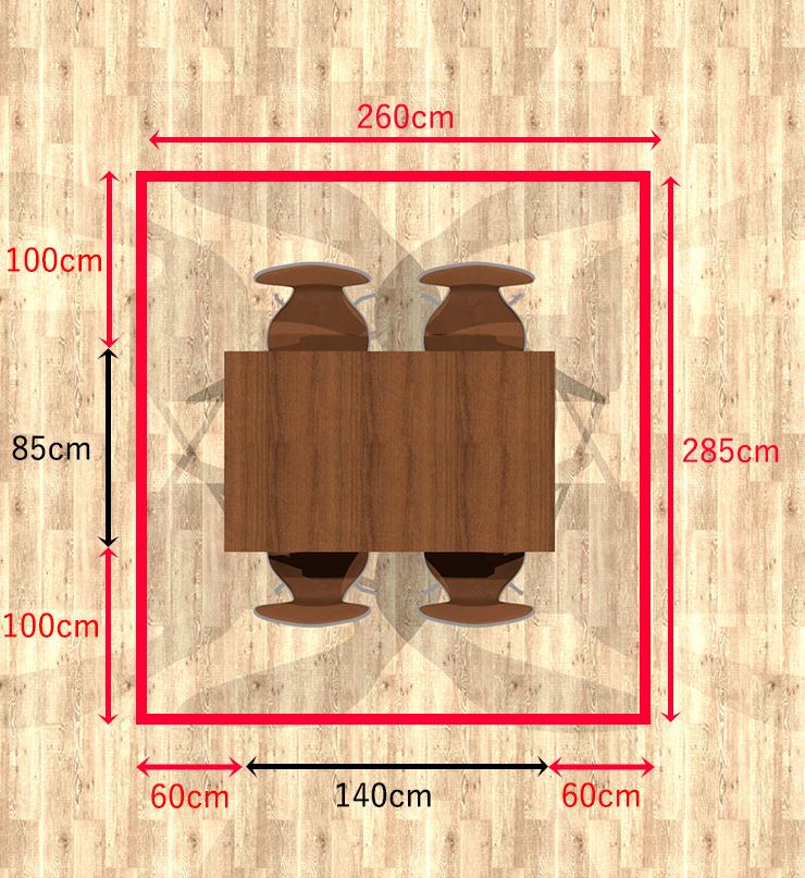 長方形ダイニングテーブル+チェア4脚周り100cm