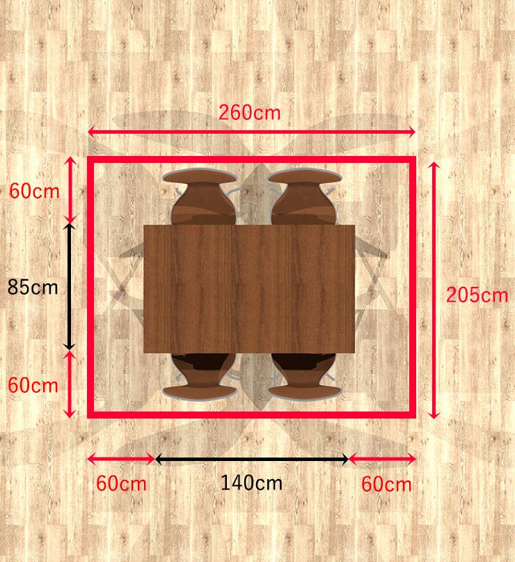 長方形ダイニングテーブル+チェア4脚周り60cm