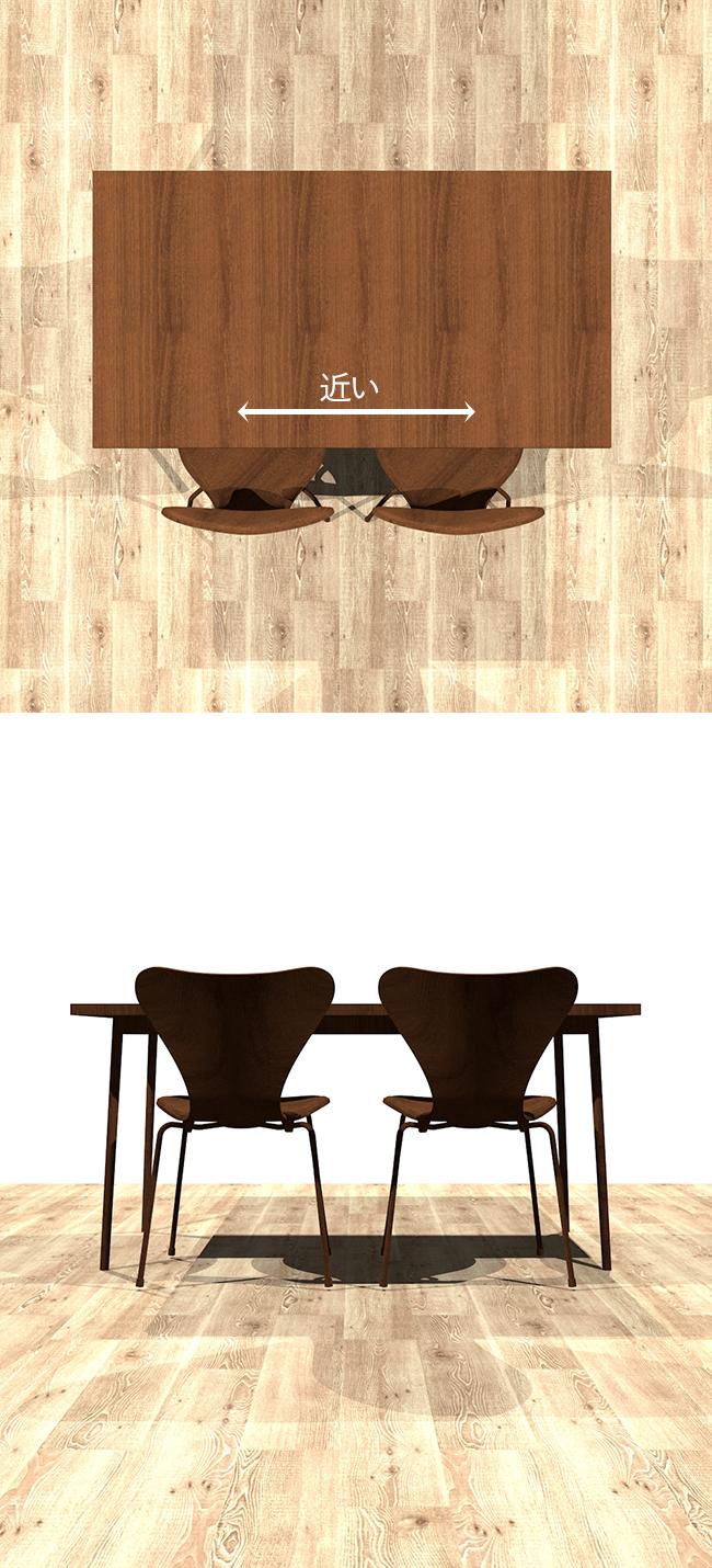脚が内寄りについているダイニングテーブルと椅子の組み合わせ