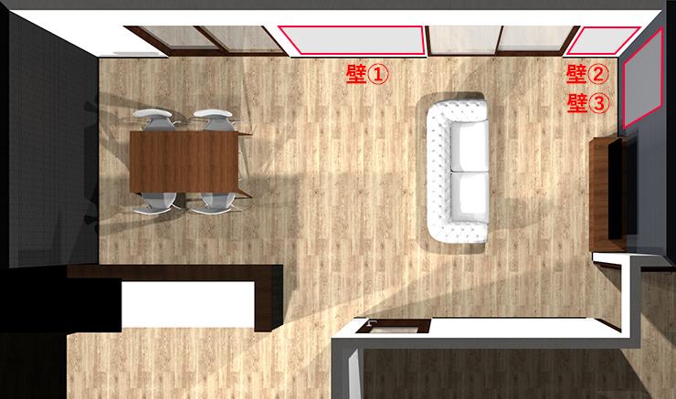 床から天井まである壁