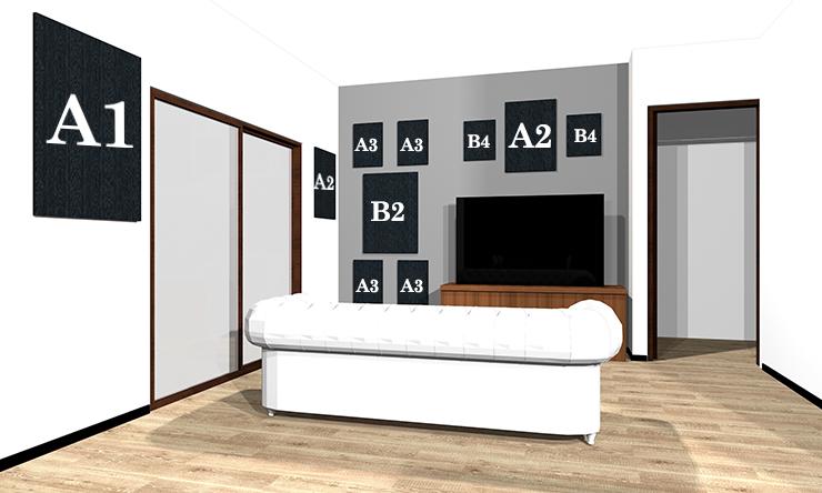 テレビ周りの壁立体パース