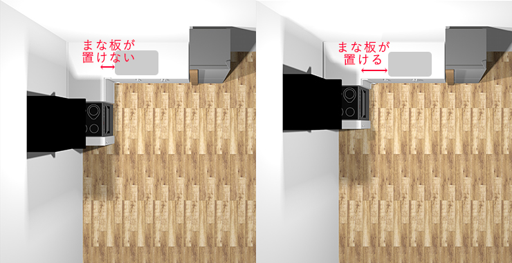 調理機器横にスペースがあるキッチンとシンク横にスペースがあるキッチン
