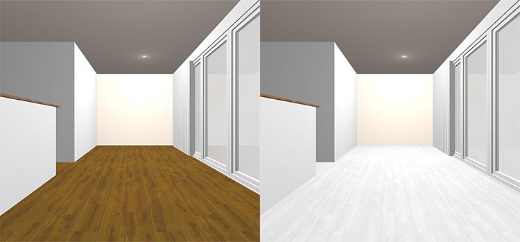 茶色の床と白い床の比較