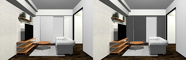 白寄りのグレーの壁&カーテンと黒寄りのグレーの壁&カーテン