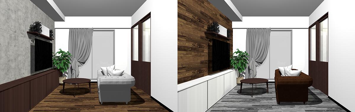 ダークブラウンとグレーの家具と壁