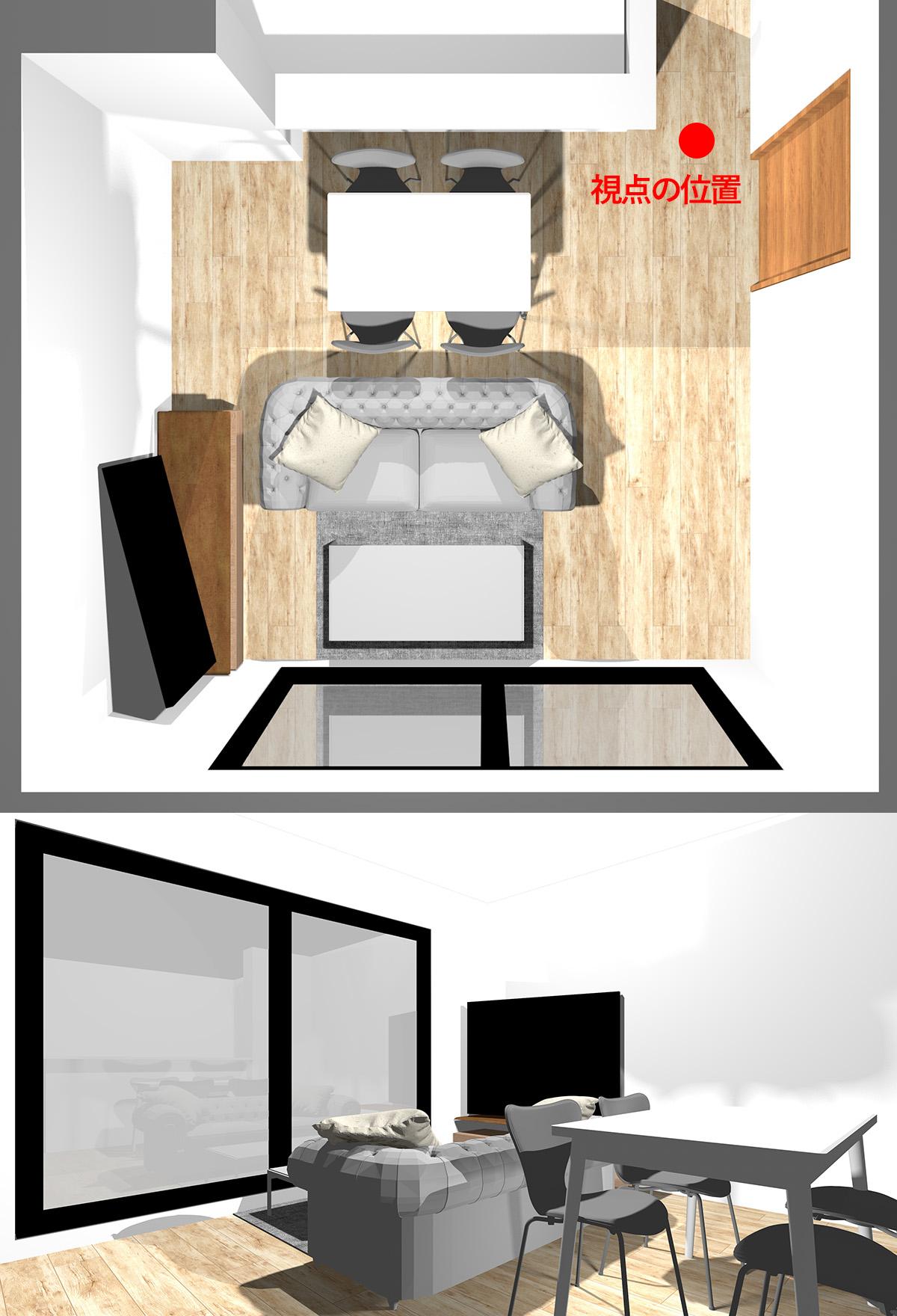 家具を空間の中心にレイアウト