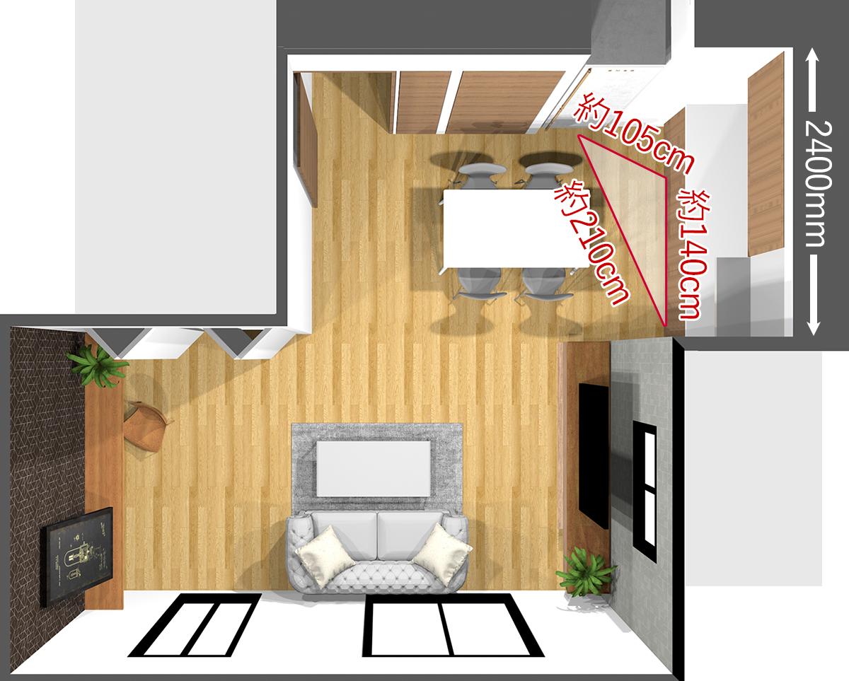 壁付けI型キッチンのキッチントライアングル