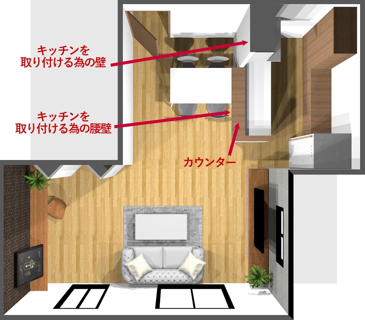 対面キッチンの壁の位置とカウンター