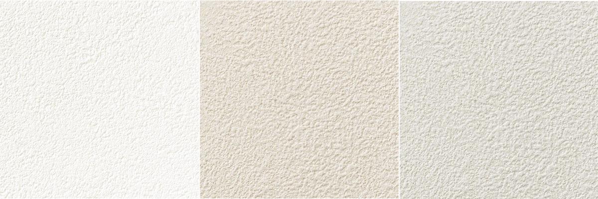 「本物のホワイト」「温もりのあるホワイト(ベージュを白っぽくした色)」「冷たさのあるホワイト(グレーを白っぽくした色)」の壁紙
